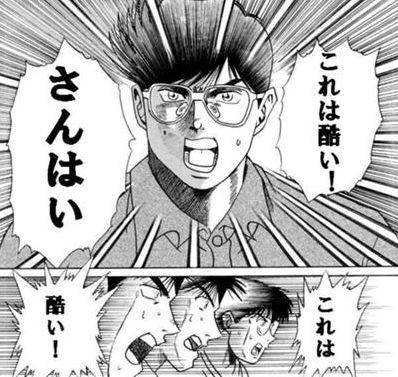 【転売厨】中古屋でスイッチ本体が大量に出回る!