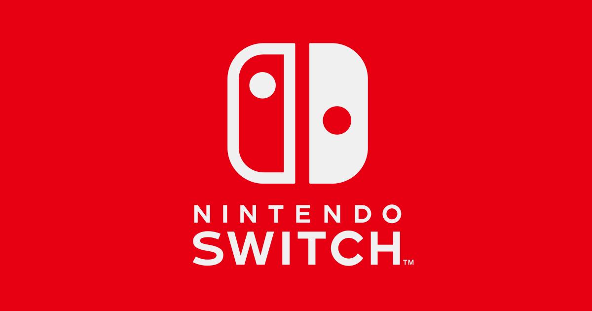 【朗報】Switch難民は8月22日にマイニンテンドーストアへ!!10月分の予約受付が始まるぞ!!