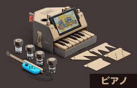 【スイッチラボ】ダンボールピアノの仕組みどうなってンのあれ?分かる人いる??
