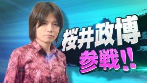 桜井「新作スマブラには誰を選出するべきか…」ユーザー「!!!」シュババババ