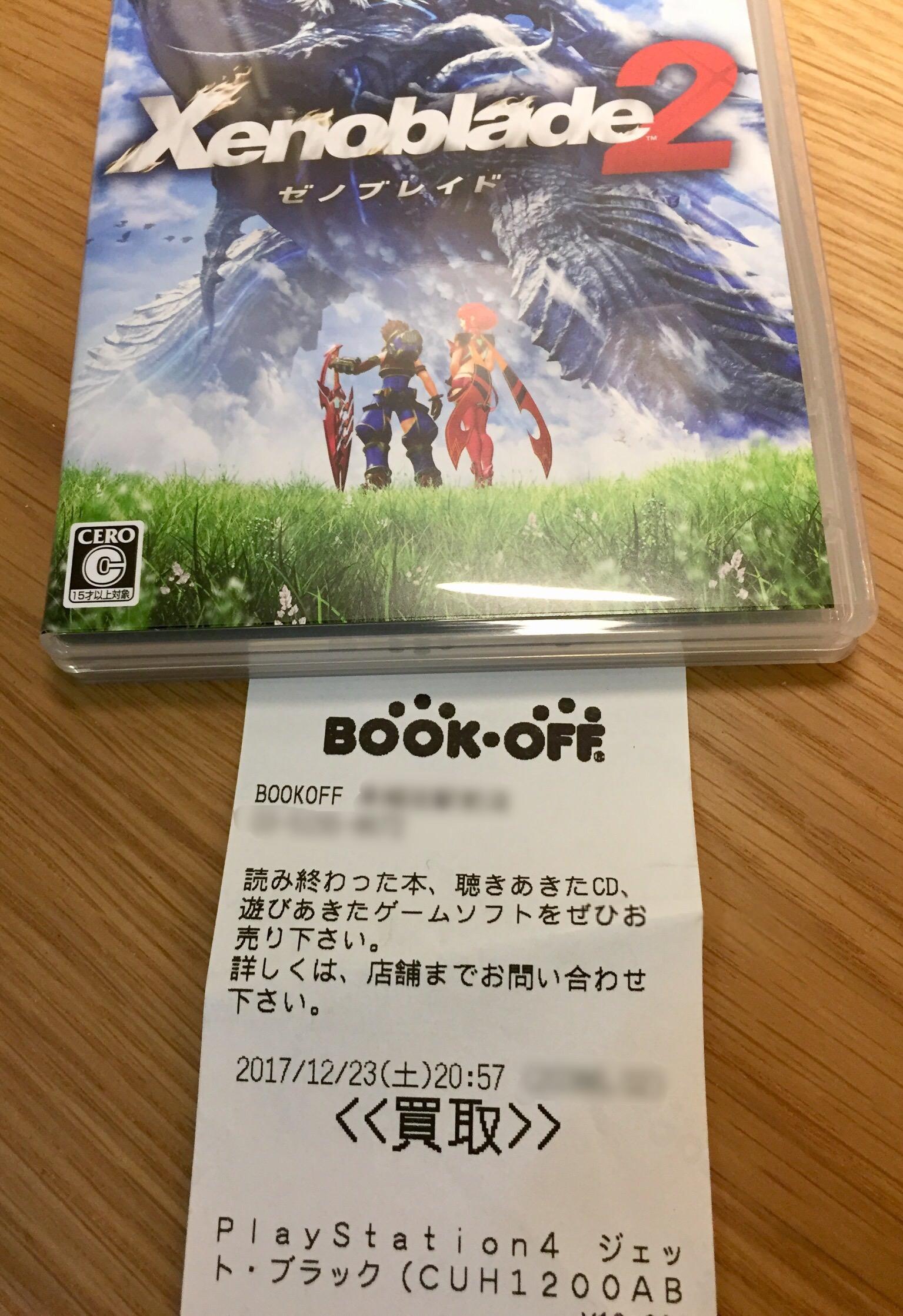 PS4売ってスイッチとゼノブレイド2買ってきた【いらっしゃい】