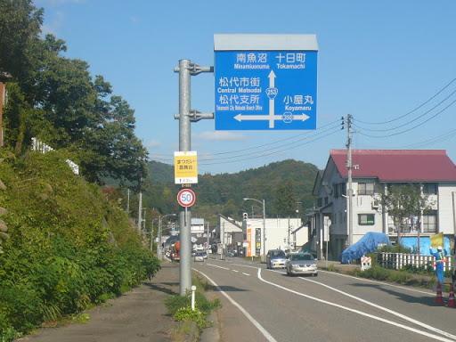 新潟県十日町市のゲオにSwitch売ってるとか嘘言ったやつちょっと来い